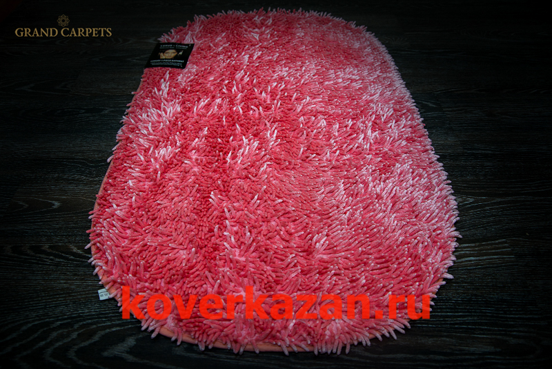 Bade teppiche 19419 oval pink 60x100